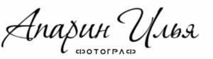 Свадебный Фотограф в Москве Апарин Илья
