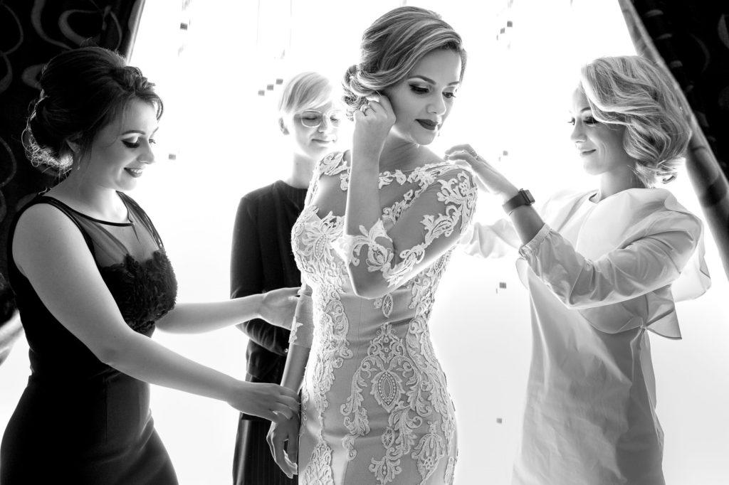 сборы невесты с родными